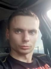 Artyem, 24, Ukraine, Dniprodzerzhinsk