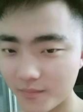 闫光权, 24, China, Shenzhen