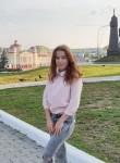 Natashenka, 20  , Torbeyevo