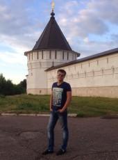 Alex, 28, Russia, Serpukhov