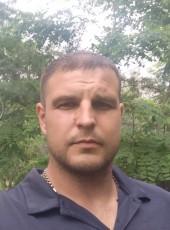 Sergey , 34, Ukraine, Kamenskoe