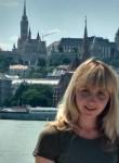 Mariana, 30  , Lviv