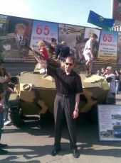Nikolay, 39, Ukraine, Dnipropetrovsk