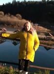 Екатерина, 47 лет, Білгород-Дністровський