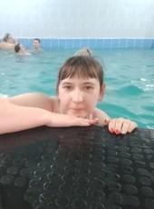 Anastasiya, 29, Russia, Kemerovo