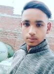 Amaan Alvi, 18  , Moradabad