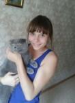 Oksana, 22  , Bokhan
