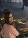 Вероника, 34 года, Москва