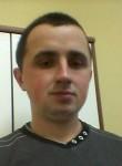 Сергей, 27  , Kotelva