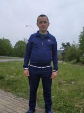 Сергей, 29, Ukraine, Kotelva