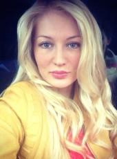 Natalya, 30, Belarus, Mazyr