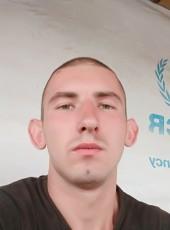 Макс, 25, Ukraine, Zhytomyr