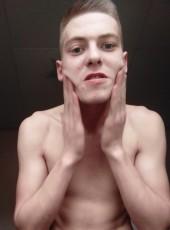 Дмитро , 19, Ukraine, Novovolinsk