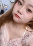 徐梦娅, 25  , Beijing
