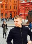 Yura, 27, Kropivnickij