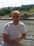 евгений, 42 года, Тобольск