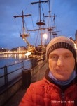 Dima Skripchenko, 40, Merefa