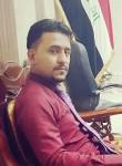 Ali, 23  , Al Basrah