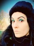 Tatiana, 38, Kiev