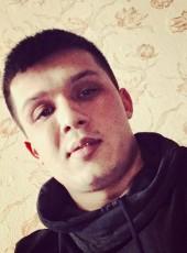 Ivan, 28, Russia, Severodvinsk