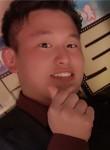ただしゅん, 20, Iida