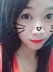 Tên. hồng, 18  , Wuzhou