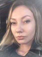 Nika, 30, Russia, Yekaterinburg