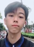 憨憨, 24, Wuxi (Jiangsu Sheng)