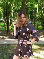 Dinara, 26, Russia, Moscow