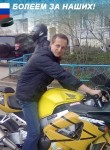 Nikolay, 31, Tomsk