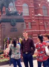 Aleksandr, 26, Russia, Ussuriysk