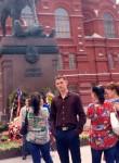 Aleksandr, 26, Ussuriysk