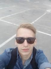 Vanya, 23, Ukraine, Kiev