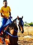 عصام, 31  , Rabat