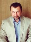 Михаил, 37 лет, Нижний Новгород