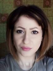 Lena, 29, Ukraine, Dnipr