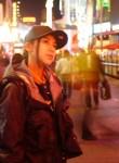 Choirul, 20  , Lumajang