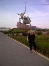 Ludmila, 66, Russia, Sevastopol