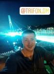 Dmitriy, 27  , Izluchinsk