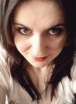 Знакомства Сочи: Наталья, 24