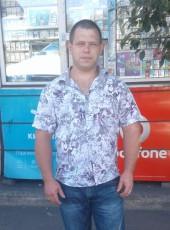 Dima, 32, Ukraine, Dnipropetrovsk