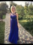 Дарья, 25 лет, Москва