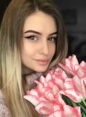 Julia, 22, Україна, Полтава