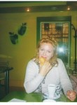 Natasha, 63, Oskemen