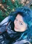 Ника, 31 год, Київ