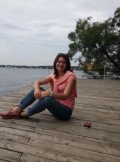 Елена, 32, Россия, Москва
