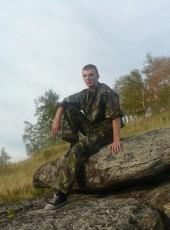 Seryy, 28, Russia, Biysk