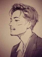 伊藤 俊昭, 31, Japan, Fujisawa