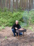 Dmitriy, 52  , Arkhangelskoe