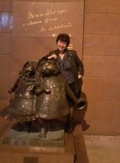Galina, 56, Russia, Goryachiy Klyuch